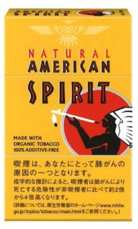 Natural American Spirit(アメリカンスピリット)