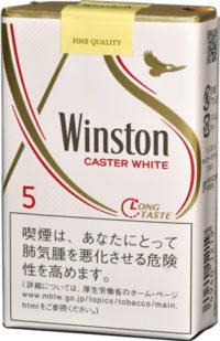 Winston(ウィンストン)