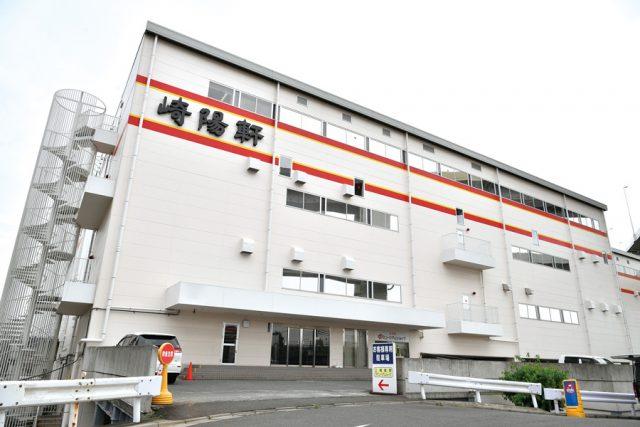 崎陽軒工場