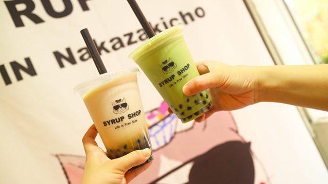 台湾のおばあちゃんの味『SYRUP SHOP(シロップショップ)』