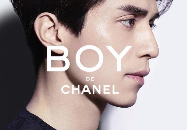 シャネル初のメンズコスメ『 BOY DE CHANEL 』をどこよりも詳しくご紹介