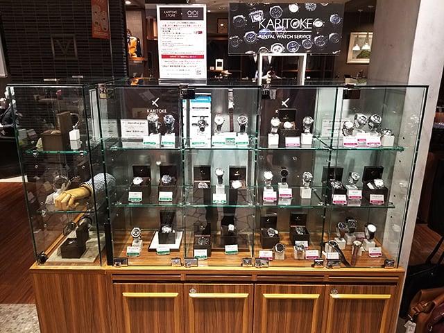 KARITOKE カリトケ 東京・有楽町マルイ 店舗
